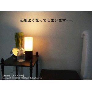 調光テーブルランプTobo(トボ)ブラウン