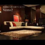Vento2 アルモニア